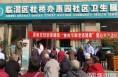 """渭南市妇幼保健院举办""""重阳节敬老送健康""""爱心义诊活动"""