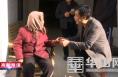 """渭南高新区慈善协会开展""""情暖夕阳 爱心敬老""""主题慰问活动"""