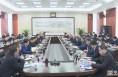 """渭南市召开""""十四五""""规划编制制造业专家学者座谈会"""