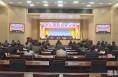 渭南市组织收看全国脱贫攻坚先进事迹巡回报告视频会