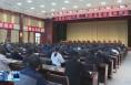 《直通县市》合阳县召开2020年第三季度追赶超越讲评会