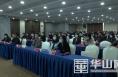 渭南高新区召开行政事业单位财务人员业务培训会