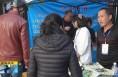 《直通县市》合阳县消费扶贫助推乡村振兴农产品展销会在镇江市举办