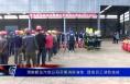 渭南新达汽收公司开展消防演练 提高员工消防技能