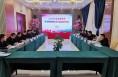渭南·镇江2020苏陕协作社会组织帮扶项目捐赠签约仪式在白水县举行