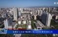 """临渭区""""三步走""""推进第二批行政审批事项划转工作"""