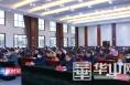渭南经开区举办《中国共产党党和国家机关基层组织工作条例》专题辅导培训班