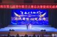渭南市第七届青年歌手大赛总决赛暨颁奖盛典成功举办