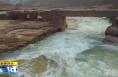 《直通县市》白水:冬季洛河畔 潺潺流水动人心弦