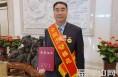 喜讯:石羊集团党委书记董事长魏存成荣获全国劳动模范称号