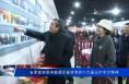 省委宣讲团来临渭区宣讲党的十九届五中全会精神