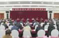 陕西省社会主义核心价值观现场会在渭南市召开