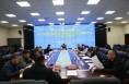渭南市交通运输局召开学习贯彻党的十九届五中全会精神宣讲动员会