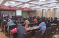 渭南市政协系统专题学习贯彻党的十九届五中全会精神