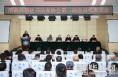 渭南高新区书法家协会召开第二届会员代表大会
