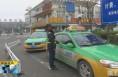 《直通县市》华阴市开展冬季出租汽车运营秩序专项整治行动