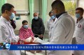 河南省洛阳正骨医院与渭南市骨科医院建立协作关系