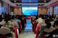 渭南市第四届急诊医学 院前急救质控中心学术研讨会召开