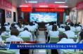 渭南市骨科医院与陕西省中医医院签约成立专科联盟