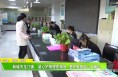 韩城市龙门镇:留心护根提质增效 便民服务贴心又暖心