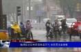 临渭区近日有雨雪降温天气 市民需注意保暖