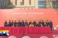 《直通县市》2020年富平柿饼销售启动仪式举行