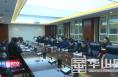 """渭南经开区召开""""双替代""""及重点工业企业错峰生产工作推进会"""