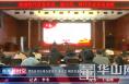 渭南经开区举办宣传员 通讯员 网评员业务培训会