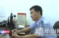 """韩吉祥荣获2020年第四季度""""渭南标杆""""荣誉称号"""