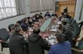 澄城县扎实推进批而未供和闲置土地摸排处置专项行动