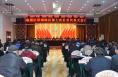 临渭区供销联社第七次社员代表大会胜利召开
