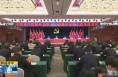 《直通县市》中共澄城县委十七届九次全体会议召开