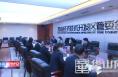 渭南市行政审批服务局调研督导组来渭南经开区检查指导工作