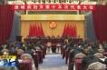 《直通县市》蒲城县妇女第十五次代表大会开幕