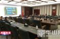 渭南高新区召开陕煤研究院来区协调对接座谈会