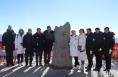 《直通县市》华强方特集团到华阴考察主题乐园项目
