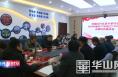 渭南经开区美术家协会召开庆祝中国共产党成立100周年主题创作座谈会