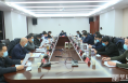 《直通县市》华阴市召开新冠肺炎疫情防控工作领导小组会议