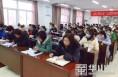 渭南高新区高新小学举行师德师风专题学习活动