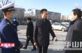 渭南高新区领导督查安全生产和消防安全工作