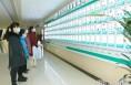 渭南市中心医院专家名片文化墙亮相