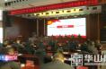 渭南经开区召开2020年度目标责任年终综合考核暨党组织书记述职述廉述责评议会