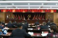 中共渭南市临渭区委十六届十次全会召开