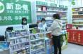 临渭区购买止咳等四类药品需进行实名登记