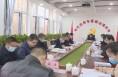 渭南市委政法委员会2021年第一次全体会议召开 樊存弟主持