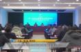 【相约十四运】第十四届全国运动会渭南赛区项目竞委会成立