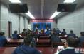 《直通县市》华阴市召开应对新冠肺炎疫情工作领导小组会议