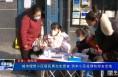 临渭区城市理想小区居民勇当志愿者 筑牢小区疫情防控安全线