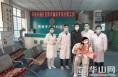 渭南手足外科医院成功实施两例缺指再造手术