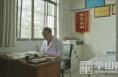 """渭南三名科技工作者荣获2020年""""陕西最美科技工作者""""荣誉称号"""